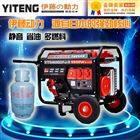 伊藤5KW天然气发电机价格