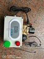 水量控制器,水質量控制器