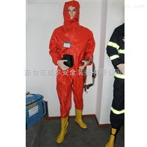 简易型消防防化服有售