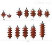 YH5WZ-100/260 YH5WZ-102/266避雷器