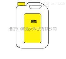 M403796中西  酸性清洗剂 型号:ZX-DKBJ库号:M403796