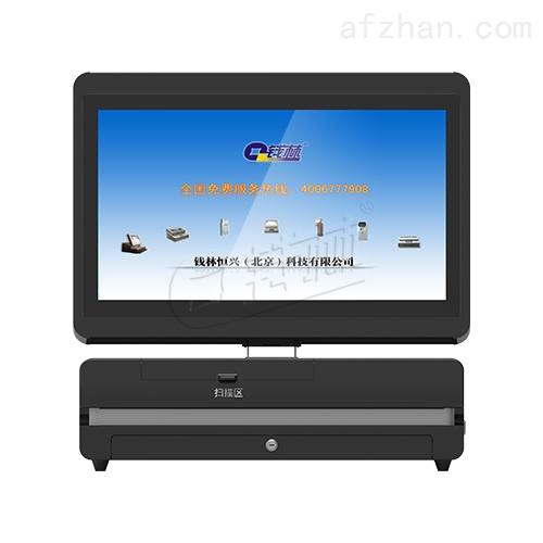 二维码扫描访客机|信息管理录入系统|厂家销售
