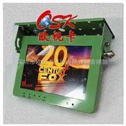 欧视卡10.1寸前折车载电脑显示器VGA 高清液晶屏 商务车巴士电视