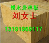 东河防火岩棉板 保温岩棉板 外墙专用