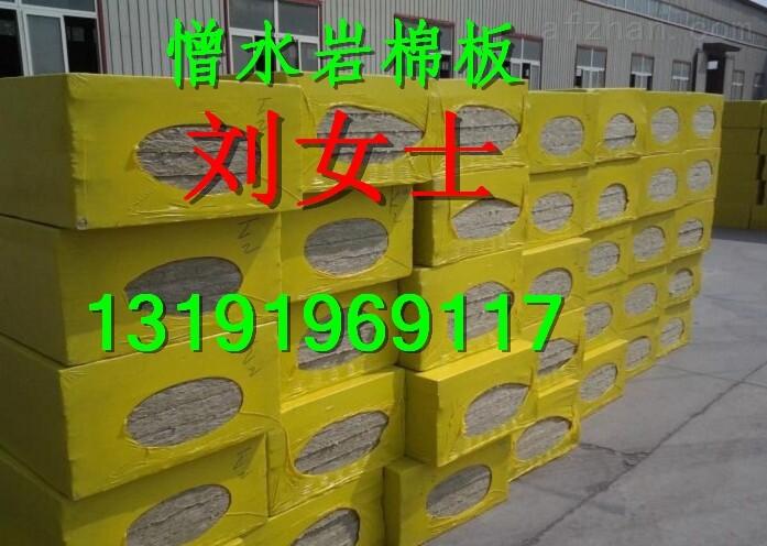 优质国标岩棉板