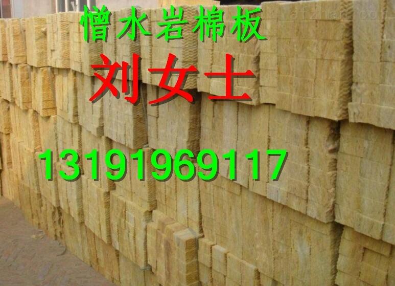 货源产地 廊坊优质岩棉板