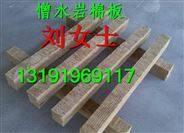 岩棉条 供应防火岩棉条出厂价