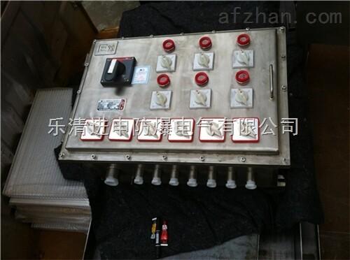 2kw防爆电机起动控制箱接线图