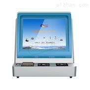 钱林15寸双屏访客机 来访登记系统 门卫管理系统