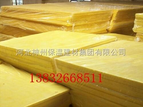 五公分厚玻璃棉板采购50容重国标玻璃棉板价格