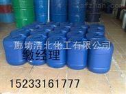 鞍山大蒜臭味剂生产--开封5kg袋臭味剂厂家