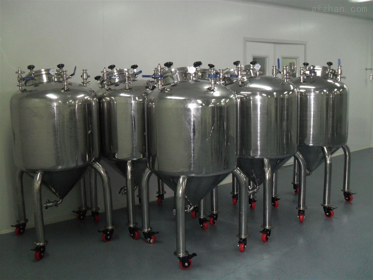 GMO2000/04芦荟管线式高剪切胶体磨
