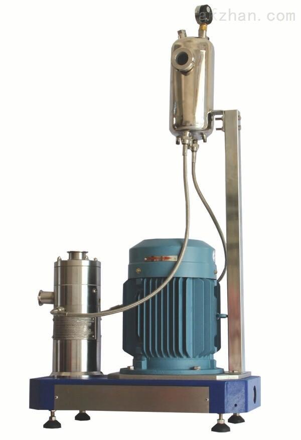 硫磺乳化机