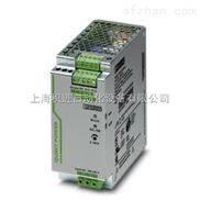 菲尼克斯直流穩壓電源QUINT-PS/24DC/48DC/5