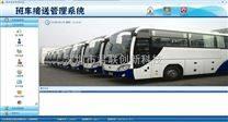 安徽宣城企业班车刷卡机职工接送打卡机班车收费机