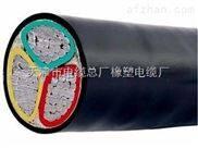 YJV1.8/3KV 3*1.5低压电缆