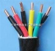 电缆YJV0.6/1KV低压电缆厂家