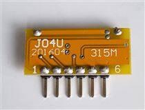 無線模塊超再生接收模塊J04U