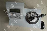 弹簧扭力测试机机械制造专用弹簧扭力测试机