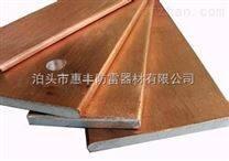 铜包钢扁钢与镀锌扁钢的生产工艺