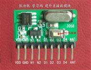無線模塊J06B