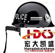 保安防暴头盔、执勤头盔、校园钢盔、防暴头盔厂家