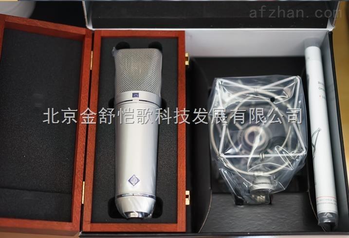 北京直销专业录音麦克风纽曼 neumann u87ai 纽曼u87大振膜录音话筒