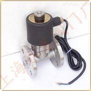 防爆型不锈钢法兰氨气电磁阀