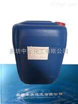青海油田循环水阻垢缓蚀剂厂家钢厂阻垢剂经销商