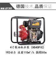 果园灌溉4寸柴油机抽水泵