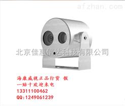 DS-1675ZJX-S海康威视防爆配件防爆控制箱日夜型防爆筒型网络摄像机防爆摄像机代理商