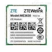 ME3630LTE Cat.4 七模全网通LCC封装超薄小尺寸LTE模块,产品可广泛应用于智能抄表