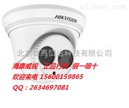 DS-2CD2326(D)WD-I-海康威视新款经济星光级红外阵列半球网络摄像机一级代理批发监控器材