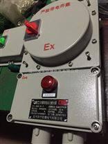 塑壳防爆断路器LBZ53系列