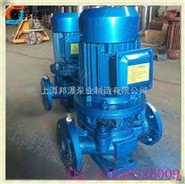 冷热水循环泵 IRG管道泵 立式单级高温离心泵