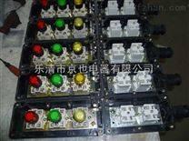A2D2防爆防腐控制器,防爆防腐控制开关