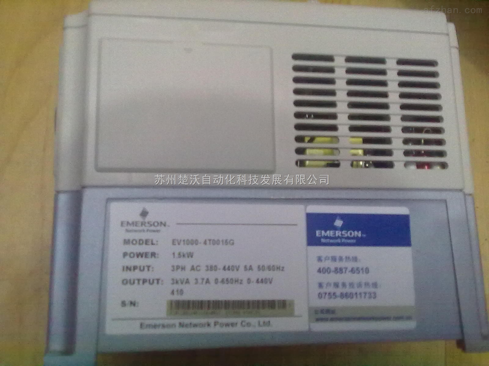 ev2100-4t0110艾默生变频器ev2100系列现货