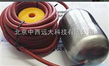 M81057中西液位开关直销 电缆浮球液位开关 5m 带重锤 型号:WN13-FACC-05库号:M81057