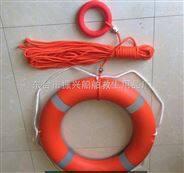 供应带救生浮索的船用救生圈,配304配件救生绳固定式橡塑救生圈