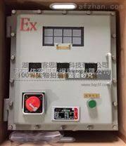 变频器传输数显仪表防爆箱 多按键操作防爆仪表箱