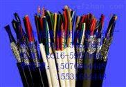 九江软电源电缆ZR-RVV-1*240 价格