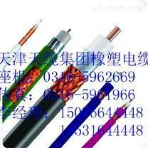 铠装通信电缆铠装通信电缆HYAT53