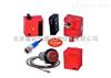 FIREYE火焰檢測器85UVF1-1CEX-K3