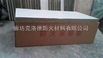 膨胀防火涂层板,防火涂层板材质