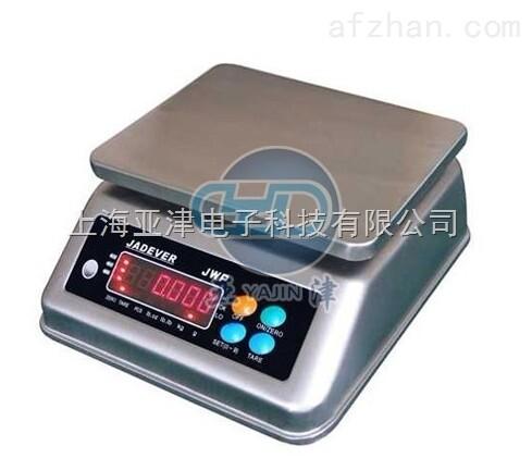 电子称电子桌秤上海不锈钢防腐蚀食品行业防水秤1.5kg