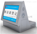 科世达访客A7双屏一体机门禁访客机 微信预约 身份证阅读器