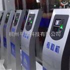 PZKQ-NM2310杭州触摸屏考勤一体机