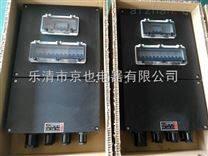 防水防尘防腐配电箱