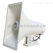 声浪广频域防水喇叭CA-710A