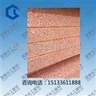 eps不熔化真金板规格 聚苯真金板分类价